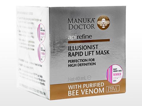 MD/アピリファイン・イリュージョニストラピッドリフトマスク(ApiRefine Illusionist RapidLift Mask)