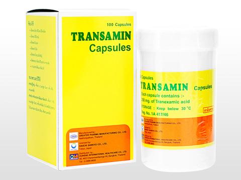 トランサミン(Transamin) 250mg