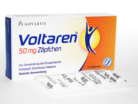 ボルタレン座薬(Voltaren Suppositories) 50mg