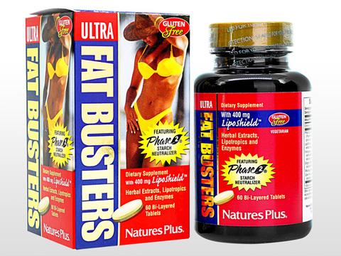 ウルトラファットバスターズ(Ultra Fat Busters)