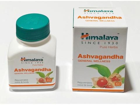 アシュワガンダ(Ashvagandha)