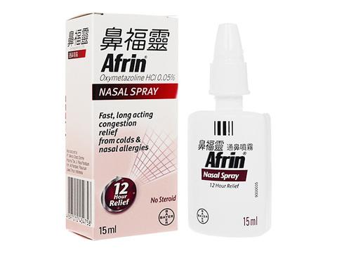 アフリン点鼻スプレー(Afrin Nasal) 15ml