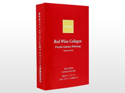 極品赤ワインコラーゲンしみ取りホワイトニング肌再生マスク(Red Wine Collagen Freckle Solution Whitening Renewal Mask)