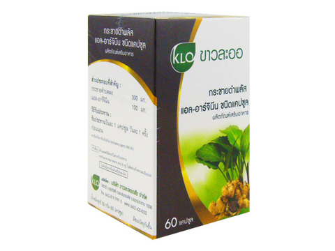 クラチャイダムプラスLアルギニンカプセル(Krachaidum PlusL-Arginine)