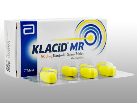 クラシッドMR(Klacid MR) 500mg