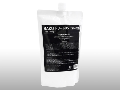 BAKUトリートメントプレミアム詰替用(Treatment Premium(Refill)) 1000g