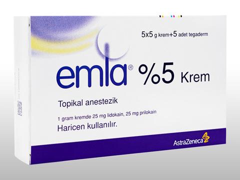 エムラクリーム(Emla Cream) 5% 5g