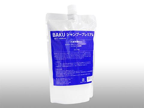 BAKUシャンプープレミアム詰替用(Shampoo Premium(Refill)) 1000ml