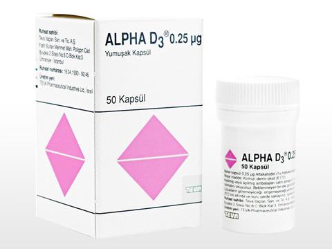 アルファ D3(Alpha D3) 0.25mcg