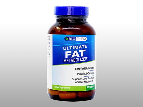 アルティメイトファットメタボライザー(Ultimate Fat Metabolizer)