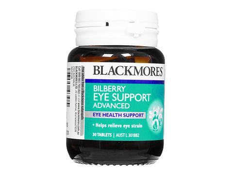 ビルベリー・アイサポート(Bilberry Eye Support)