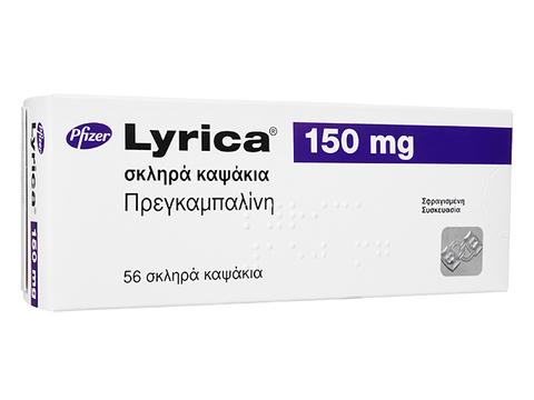 リリカ(Lyrica) 150mg