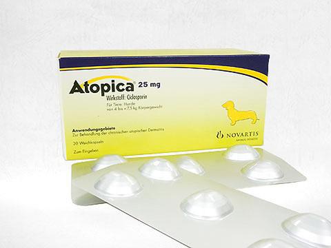 アトピカ 犬用(小型犬用/4~7.5kg)(Atopica) 25mg