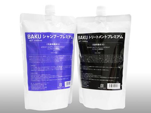 BAKUシャンプープレミアム+トリートメントプレミアム詰替用(Shampoo Premium 1000ml + Treatment Premium 1000g)