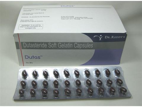 デュタス(Dutas)大容量 0.5mg