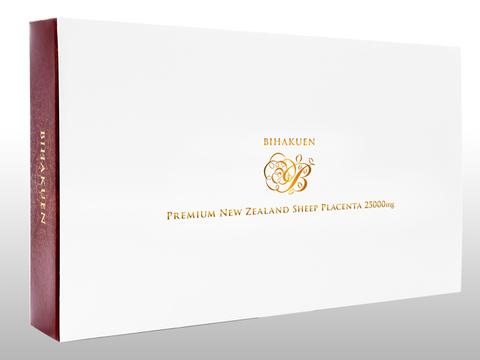 BIHAKUEN/プレミアムニュージーランド羊プラセンタ(Premium NewZealand Sheep Placenta) 25000mg