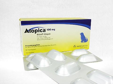 アトピカ 犬用(大型犬用/15~55kg)(Atopica) 100mg