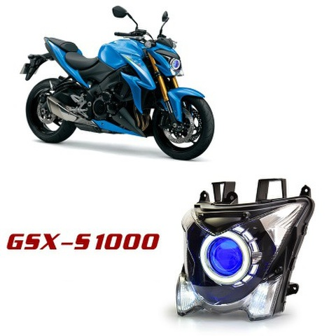 GSX-S1000 HID プロジェクターキット