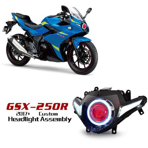 GSX250R HID プロジェクターキット