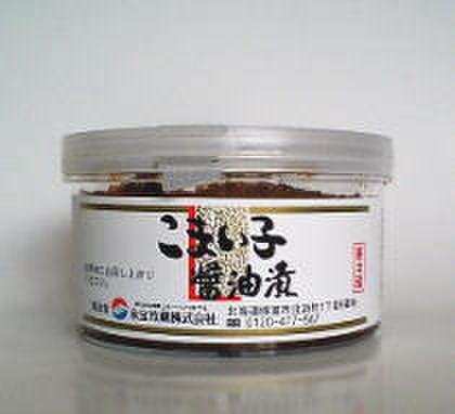 チルド 味つけこまい子(醤油漬け) 170g