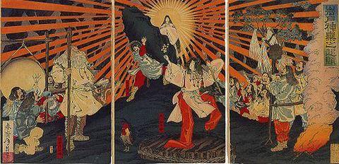 太陽神☆天照大御神からの3つの宝物<鏡・勾玉・剣>アチューンメント