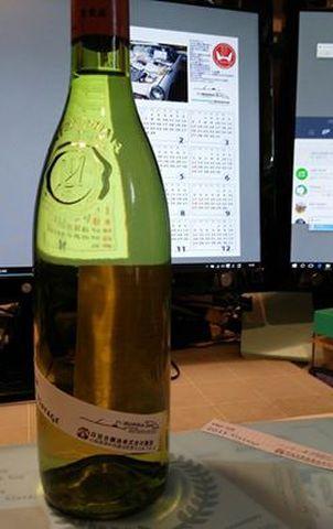 オリジナルワインラベル作成(ワインのおまけつき)(S)