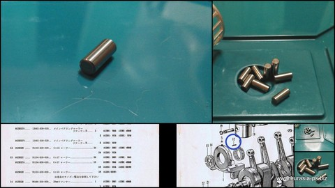 S5.S600 クランクニードルベアリング(+0.008~+0.010)