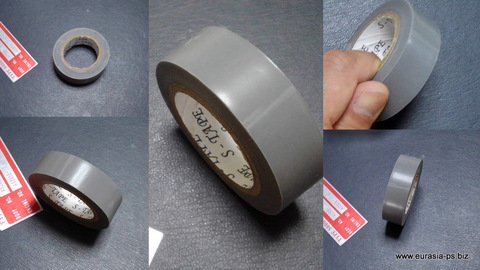 配線テープ 新仕様 2個 灰(C)