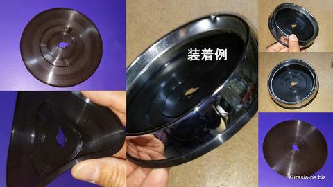 S500/S600リアライトベースパッキンセット(2枚1台分)新仕様(C)