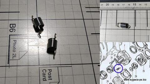 S6 ベアリングホルダーリターンスプリングセット