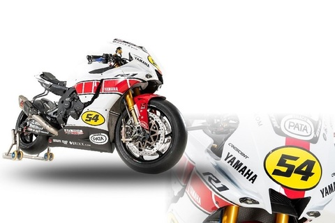 YZF-R1 MotoGP 60THアニバーサリー グラフィックステッカー