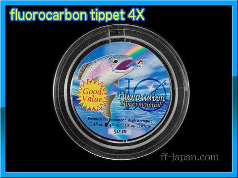 フライ用 フロロカーボン ティペット 4X 50m