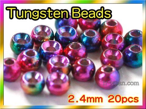 タングステン ビーズ 虹色 20個セット Rainbow 2.4mm