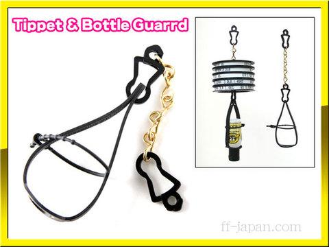 Tippet&Bottle Guard ティペット&ボトルホルダー