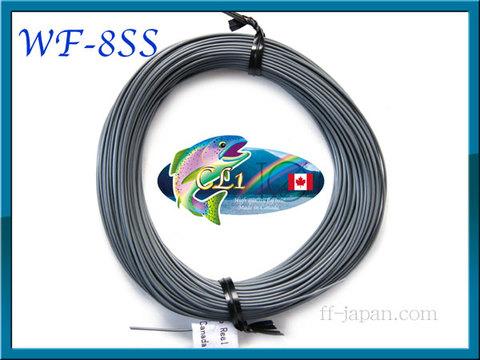 【イオ】フライライン WF-8SS Gray Super sink CL Made in Canada