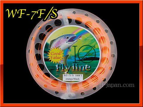 【イオ】フライライン WF-7F/S シンクティップライン orange