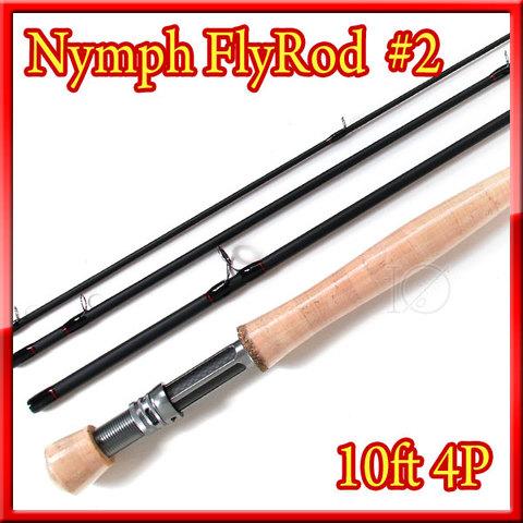 フライロッド #2 Fly Rod ニンフ仕様 10ft マットブラック