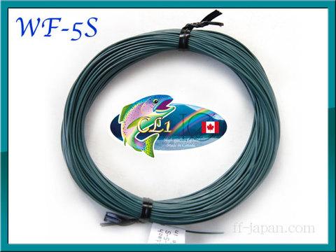 【イオ】フライライン WF-5S Dark Green fast sink CL Made in Canada