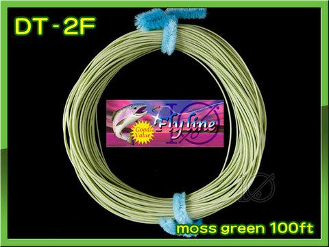 【イオ】フライライン DT-2F moss green フローティングライン