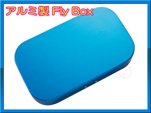 FLY ケース BOX フライ ボックス アルミ製 ブルー 綺麗な青のFLYBOXです