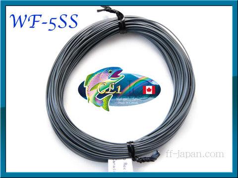 【イオ】フライライン WF-5SS Gray Super sink CL Made in Canada