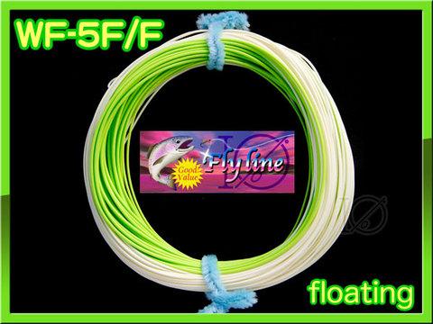 【イオ】 フライライン WF-5F/F ダブルカラー Fly Line フローティング