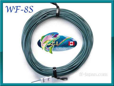 【イオ】フライライン WF-8S Dark Green fast sink CL Made in Canada