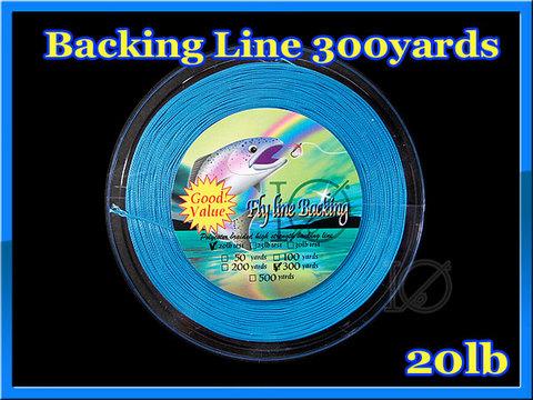 フライ用 バッキングライン 少し長めの 300yard blue 青色 20lbs