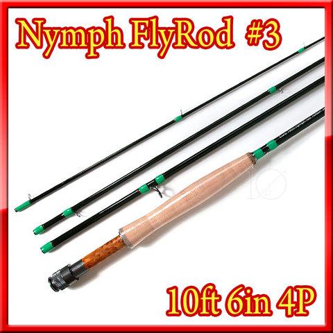 フライロッド #3 Fly Rod ニンフ仕様 10ft 6in ダークグリーン