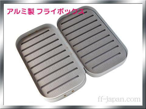 FLY ケース FLY BOX フライ ボックス アルミ製 スリット