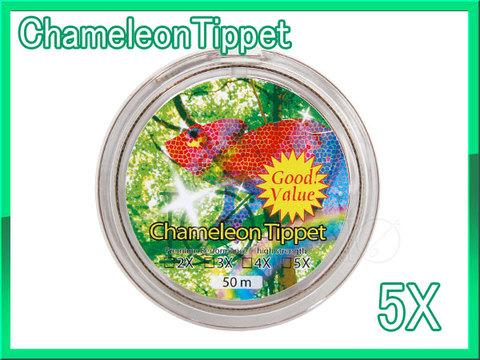 フライ用 ナイロン ティペット 5X 50m カメレオンティペット