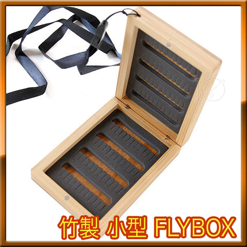 竹製 フライボックス FLY BOX 軽量 木製 フライケース ポケットサイズ ネックストラップ付き