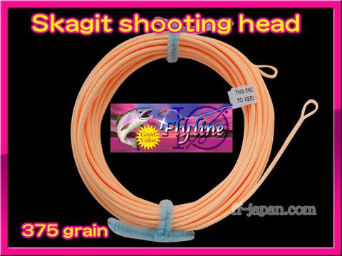 【イオ】スカジット シューティングヘッド Skagit 375grain