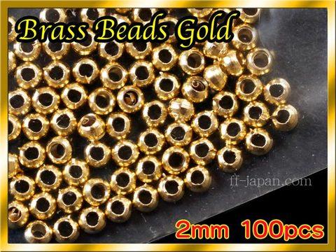 ブラス ビーズ Gold 100個セット Brass Beads 2mm